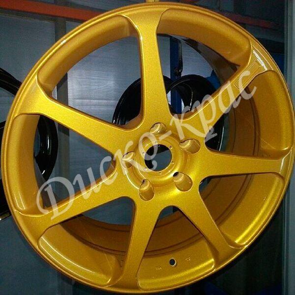 Покраска дисков в золотой цвет